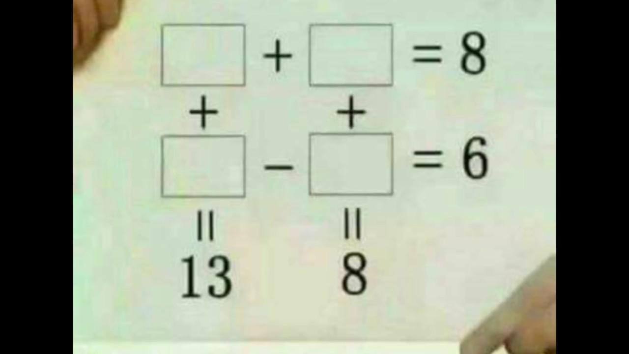لغز رياضيات 18 Math Quiz Youtube