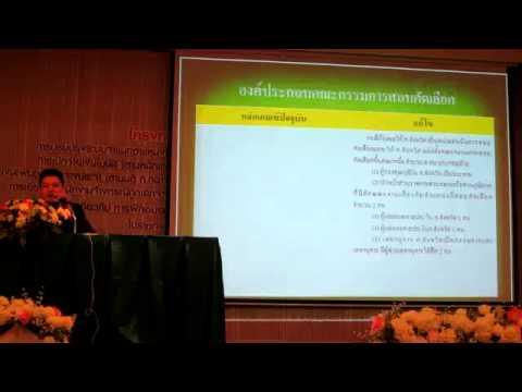 การเปลี่ยนระบบซีเข้าสู่ระบบแท่งของ อบต ปี 2558 part 24