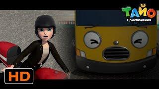 Тайо Новый Эпизод l Новый спасатель, Джей l мультфильм для детей l Приключения Тайо