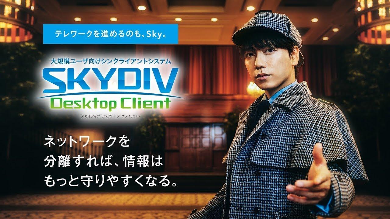 Cm sky 株式 会社