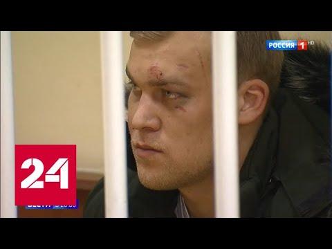 Сбившему школьников в Нижнем Новгороде водителю избрали меру пресечения - Россия 24