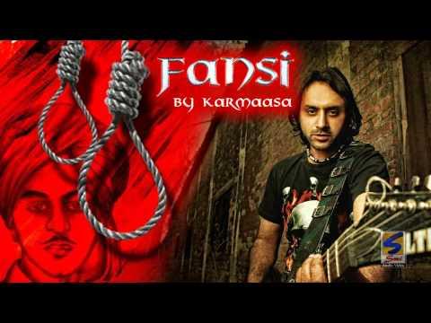 F.A.N.S.I {BHAGAT SINGH}    KARMAASA BAND    TRADTIONAL ROCK SONG    2016