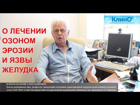 Все врачи Москвы и Санкт-Петербурга, все врачи по