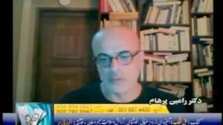 Ramin Perham, IRAN, دکتر رامين پرهام « ايران در حال نابودي است ! »؛