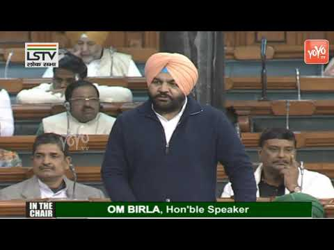 Amritsar MP Gurjeet Singh Speech In Parliament | Punjab | Congress Party | YOYO TV Channel