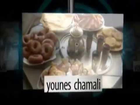 شهيوات مغربية الحرشة هي أكلة مغربية شهية و شهيرة