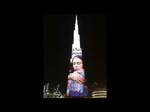 شاهد: صورة عملاقة لرئيسة وزراء نيوزيلندا تضيء برج خليفة في دبي…  - نشر قبل 21 دقيقة