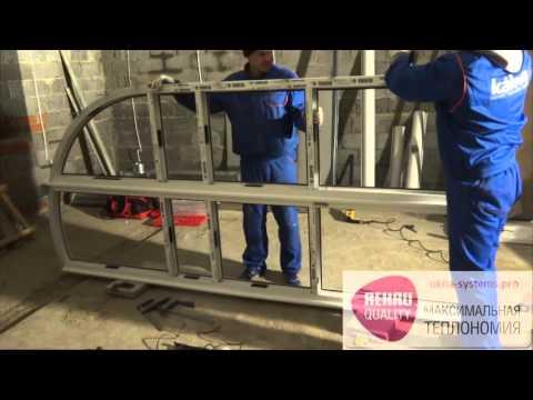 Монтаж арочного окна Рехау из ПВХ с использованием соединителей