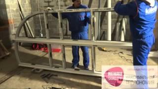 Монтаж арочного окна Рехау из ПВХ с использованием соединителей(Монтаж арочного окна из ПВХ Рехау в Солнечногорске с использованием соединителей с моментом инерции ix=50..., 2015-12-14T09:40:23.000Z)