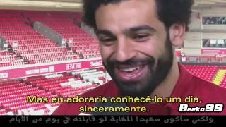 Mohamed Salah About His Football Idol Ronaldo