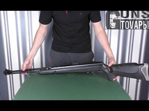 Пневматична гвинтівка Hatsan Torpedo 150 TH