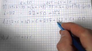 Задача №346. Математика 5 класс Виленкин.