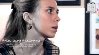 видео Спираль от беременности, как действует?