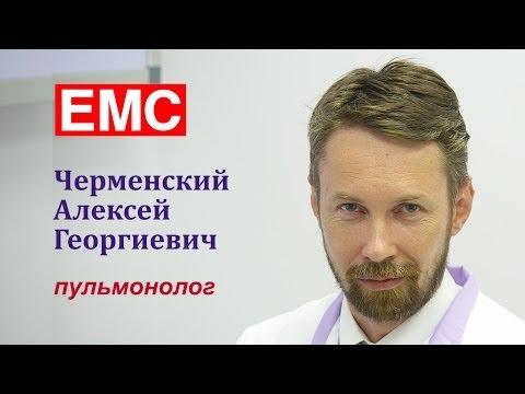 Пульмонолог - это какой врач? Что лечит пульмонолог? ::
