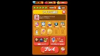 【LINE ポコパン】500万点超え高得点の動画! ( pokopang High scores. 5,073,832 points. )