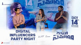 Maha Samudram Team Party Time With Digital Influencers | Siddharth |Aditi Rao | Ajay Bhupathi Image