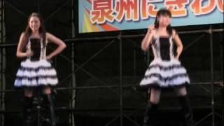 2011年08月14日 泉州にぎわいフェスタ ~関西国際空港・南イベント広場 ...