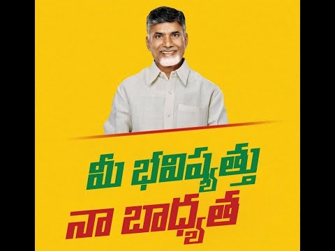 Sri NCBN Election Campaign Live From Nellore