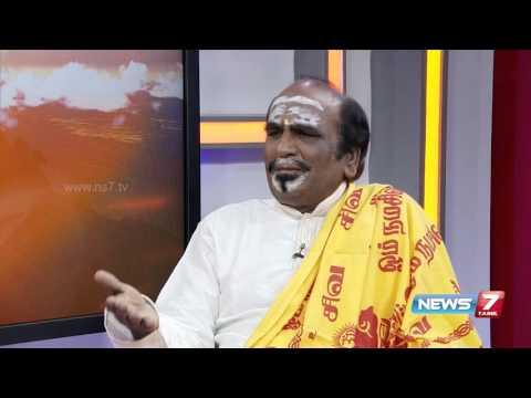 Kavanagar Rama Kanaga Subburathinam at Varaverpparai 2/2   News7 Tamil