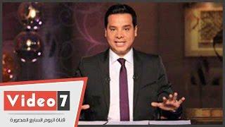 الإعلامى هانى عبد الرحيم: برنامج