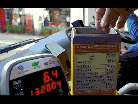 Macau, ride with bus 26A from Almeida Ribiero / Rua Camilo Pessanha to Pte. da Amizade