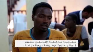 رغم الحرب.. ارتفاع معدلات هجرة الأفارقة لليمن
