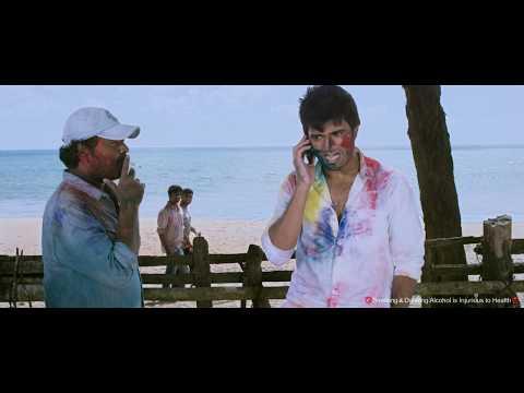 Arjun Reddy Teaser official,  Vijay Deverakonda, Shalini, Sandeep, Pranay