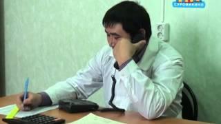 Ветеринарная клиника в Суровикино(, 2015-04-27T13:02:17.000Z)