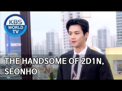 The Handsome of 2D1N, Seonho [2 Days & 1 Night Season 4/ENG/2020.08.02]