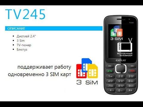 обзор EXPLAY MU 220.mp4 - YouTube