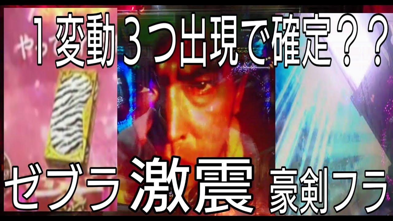 必殺仕事人5 動画