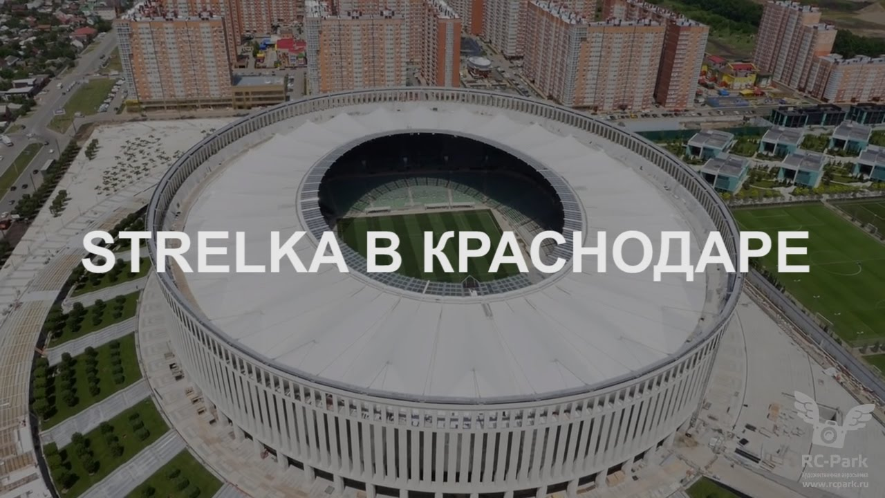 30 МАЯ Чемпионат СТРЕЛКА в Краснодаре
