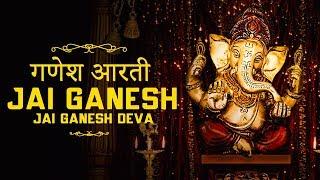 GANESH AARTI - JAI GANESH JAI GANESH DEVA - LORD GANESH SONG \ MORNING AARTI