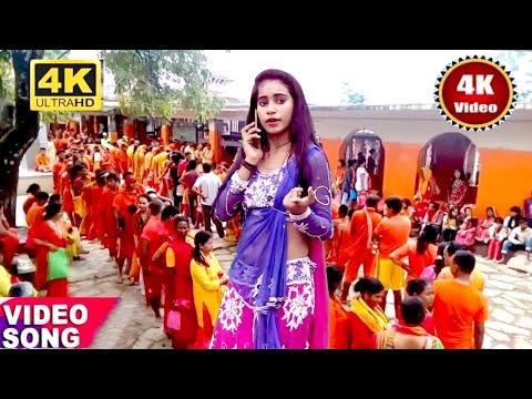 BOLBUM Video सावन में घरे आजा राजा  # Singer Adarsh Albela Ka Bhojpuri Video 2018