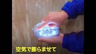 太陽光で充電!防水LEDランタンMPOWERD(エムパワード) thumbnail
