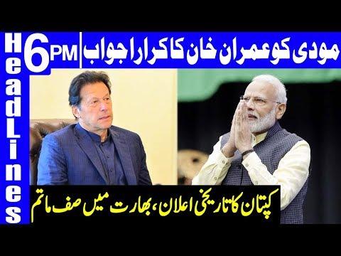 PM Imran Khan Warns Modi - Headlines