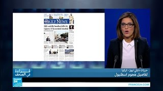 """""""فرانس 24"""": كيف يخرج أردوغان من الفخ السوري"""