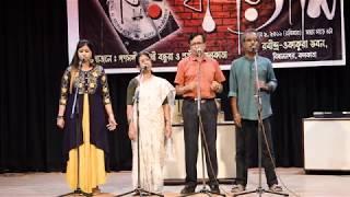 free mp3 songs download - Bipul vottacharjo mp3 - Free