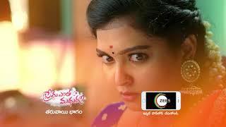 Prema Entha Maduram   Premiere Ep 375 Preview - July 22 2021   Before ZEE Telugu   Telugu TV Serial