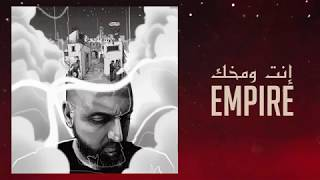 EMPIRE - 100 DOURA