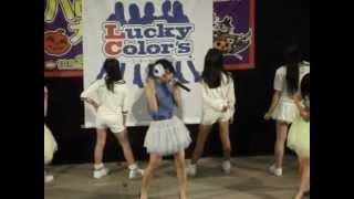 沖縄のご当地アイドル(ロコドル) Lucky Color's (ラッキーカラーズ)2012年10月27日イオン那覇店で行われたイベントの17時からの回(2部)の動画です。