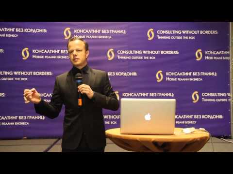 Patrick van der Pijl, Business Models Inc (NL) with  Master class