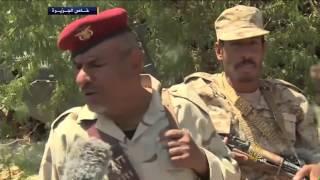 المقاومة والجيش يسيطران على سد مأرب شمالي اليمن