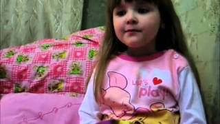 любовные советы от маленькой девочки)самое популярное видео контакта(, 2013-10-21T13:43:53.000Z)