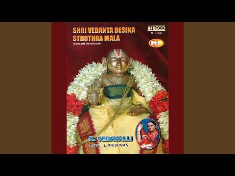 Garuda Dhandagam & Sri Desika Mangalam