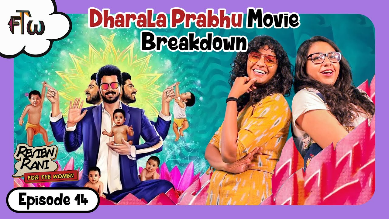 CTRL C & CTRL V வேலைய கூட ஒழுங்கா பண்ணல!🤦♀️ | Dharala Prabhu Movie Breakdown | For The Women