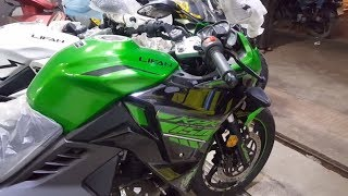 Lifan KPR 150 | Price,Spec,Mileage,Top Speed & New Bike Review 2018