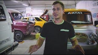 Мегапроекты из Новосибирска (Barkas, Ford, ИЖ, Dodge) - Самый громкий гараж Сибири!