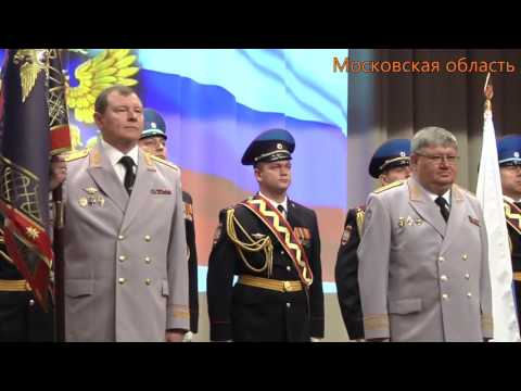 Вручение Знамени ВИПК МВД России