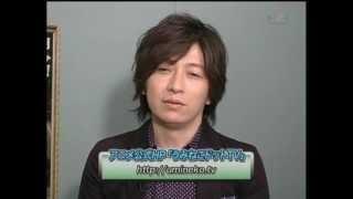 小野大輔  [うみねこのなく頃に] うみねこのなく頃に 検索動画 18
